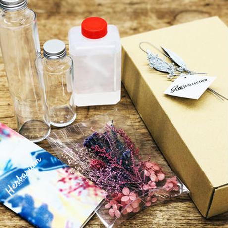 handmade kit / 2set【インテリア・ハーバリウム】