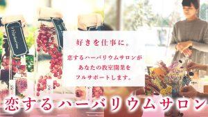 7/4(水)、Makuakeにてクラウドファンディング・スタート!!