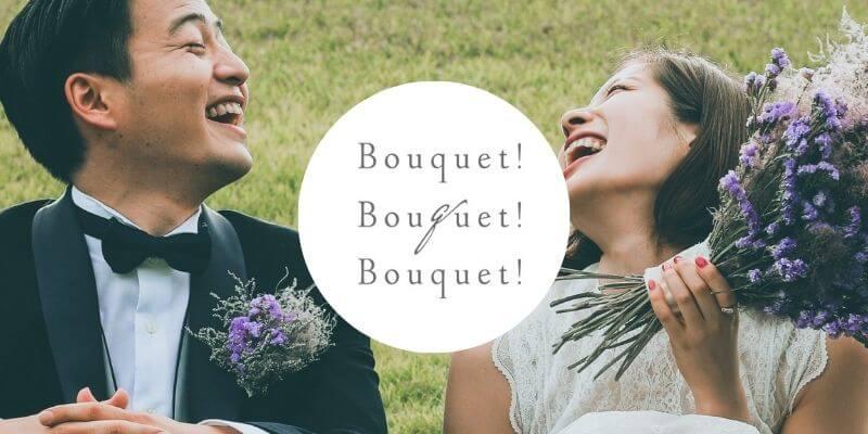 離れていても人生の喜びを分かち合える 『Share JOY bouquet』サービスがスタート